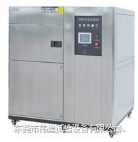 三箱式冷热冲击试验箱 TST-100-40-3A