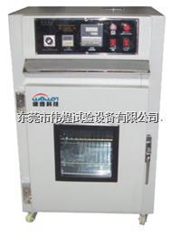 精密烘箱 WPO-270C