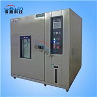 LED专用高低温箱/高低温试验箱 80L/150L/225L/408L/800L/1000L