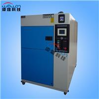 冷热循环试验箱/高低温冲击试验箱 27L