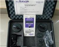 ACL800表面电阻测试仪 ACL800
