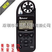 Kestrel5000 风速计 环境记录仪 全新推出