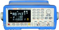 AT520SE 交流低電阻測試儀(電池內阻計) AT520SE