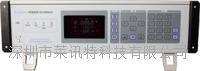 AT520A 電池內阻測試儀 AT520A