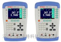 AT525 蓄電池內阻在線測試儀 AT525