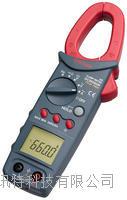 DCM660R 數字鉗形電流表 日本三和(SANWA) DCM660R