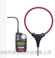 DCL3000R柔性鉗頭交流鉗形表 日本三和 DCL3000R