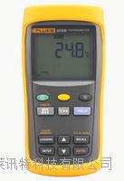 FLUKE53-IIB 数字温度表 FLUKE53-IIB 数字温度表 (美国福禄克 FLUKE)