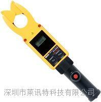 HCL-5000D 高低壓鉗形電流表 HCL-5000D