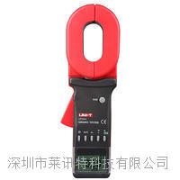 UT278A 鉗形接地電阻測試儀 UT278A