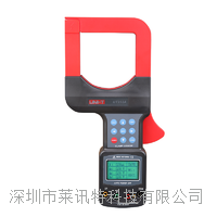 UT253A 大口徑度鉗形漏電流表 UT253A