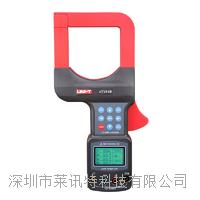 UT253B 大口徑度鉗形漏電流表 UT253B