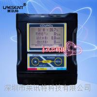 日本新宇宙 XA-4400 復合氣體檢測器  XA-4400