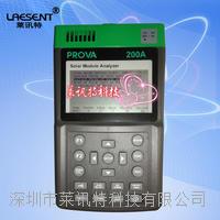 电池分析仪