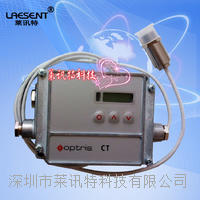 CTLT15 測中低溫微型探頭紅外測溫儀