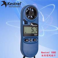 NK1000手持風速計  NK1000