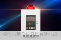 四通道氣體報警控制器