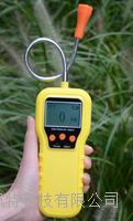 中安 便攜式氣體檢漏儀 KP816