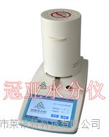塑膠粒子水分分析儀 CS-115型