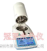 薄膜專用水分測定儀 SFY-118系列