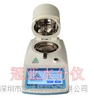 PVB膠片水分檢測儀 WL-20S型