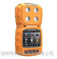 MS104K-4 擴散式四合一氣體檢測儀