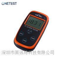 IT-10固體負離子檢測儀