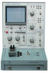 XJ4822B型CRT读出半导体管特性图示仪 XJ4822B