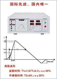 EMS61000-5E 慢速高能脉冲发生器   EMS61000-5E 慢速高能脉冲发生器