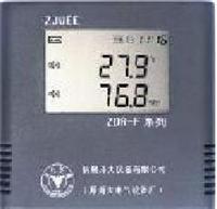 温湿度记录仪ZDR-F20 ZDR-F20