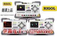 DP832可编程电源 DP832