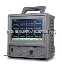 TP1008多路记录仪 TP1008