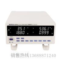 PM9815小功率电参数仪 PM9815