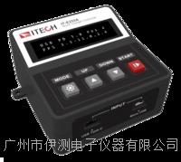 IT-E255M快充测试盒