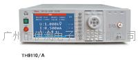 交直流耐压绝缘测试仪 TH9110/TH9110A