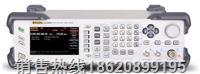 DSG3060模擬/矢量射頻信號發生器