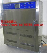 箱式UV紫外老化试验箱 BE-UV-8T