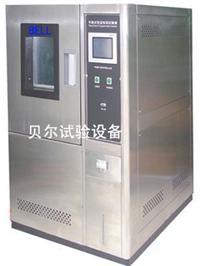 恒温恒湿箱/恒温恒湿机厂家直销 BE-TH-80/150/408/800/1000L(M.H)