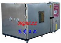 臥式恒溫恒濕箱 BE-TH-1200L8
