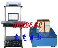 电脑控制水平电磁振动台 BF-LD-PHF