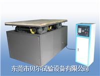 模拟三级公路颠簸试验台 BF-ST-200/500/1000