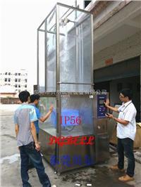 强冲水试验装置/IPX5、IPX6防水测试装置 BE-LY-IPX56