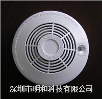 MC145018 离子烟雾检测芯片 MC145018P