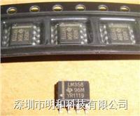 最具性价比!双路运算放大器 LM358 LM358
