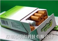 高性价比!电子烟ic  MH8011