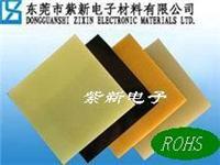 玻璃纤维板 FR-4