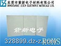 进口白色玻璃纤维板 FR-4