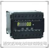 三相有功功率变送器 JDY194-4P