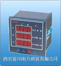 PY194UI-9K4电流电压组合表 PY194UI-9K4