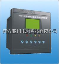 开关柜智能在线测温装置ER-CK-CW